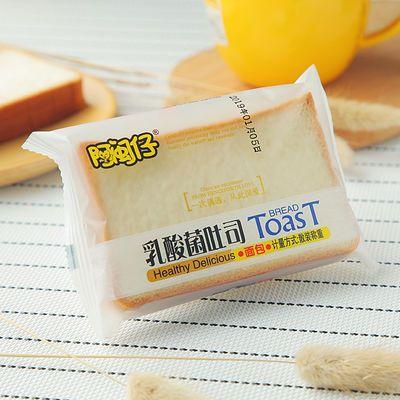 乳酸菌土司面包500g/约10个奶酪夹心三明治网红零食糕点