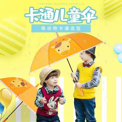儿童雨伞宝宝s长柄雨具幼儿园小孩小学生男童女童全自动上学小伞
