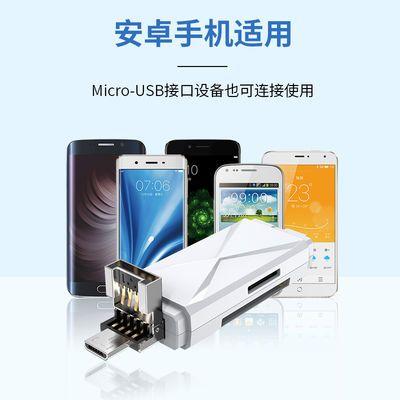 【苹果安卓手机读卡器】iPhone/iPad单反相机内存卡SD/TF卡读卡器