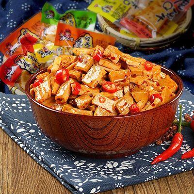 好巴食豆腐干五香麻辣条休闲零食网红小吃大礼包批发