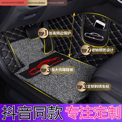东风本田CRV07/08/09/10/11年12/13/14/15新款汽车脚垫全包围专用