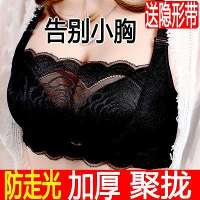 都市丽人无钢圈防走光文胸超加厚6cm小胸聚拢抹胸式性感内衣女蕾