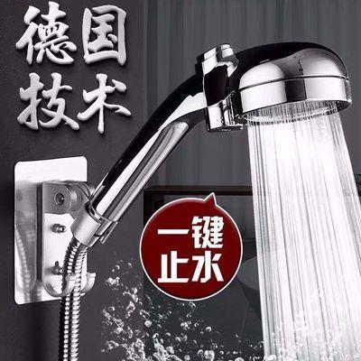 德国增压花洒淋浴喷头浴室家用加压沐浴洗澡莲蓬头可调节一键止水