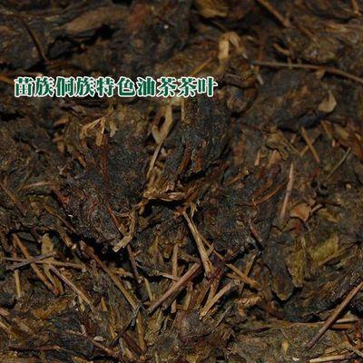 油茶茶叶 城步油茶叶 苗乡茶叶侗茶叶 油茶原料 2斤包邮 农家特产