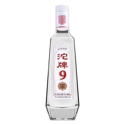 【原厂正品】沱牌9 特级 T68 50度 480ml 单瓶 高度浓香型白酒