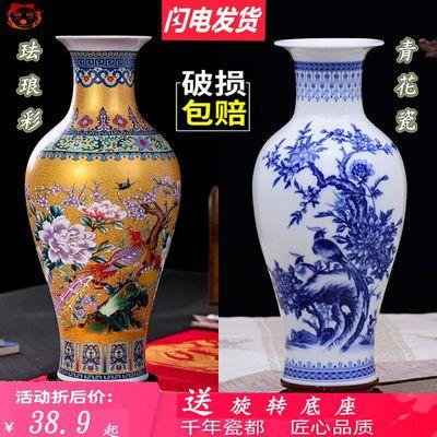 景德镇陶瓷大小花瓶中式摆件客厅酒柜玄关家居插花干花工艺装饰品