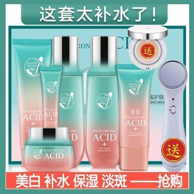 品牌玻尿酸原液护肤品套装补水保湿美白淡斑提亮肤色女士化妆品