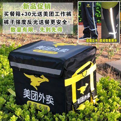 新款包邮美团外卖箱保温送餐箱保温包美团送餐箱众包外卖