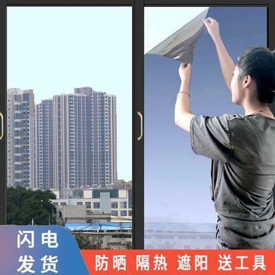 玻璃贴纸单向透视遮光隔热膜家用遮阳窗户卧室防晒贴膜阳台太阳膜