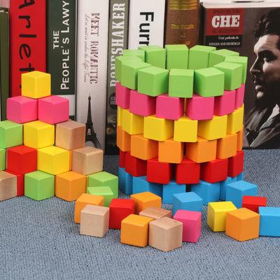 正方形积木块正方体数学教具木制儿童立方体小学生幼儿园数学玩具