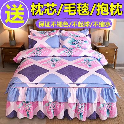 四件套全棉纯棉加厚床裙款床单被套1.5m2.0米双人床罩式床上4件套