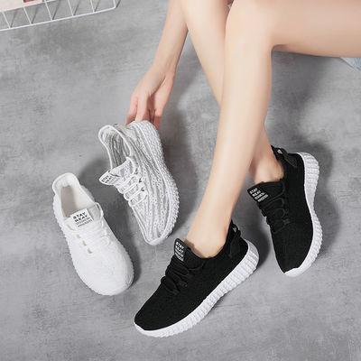 运动鞋女鞋2020夏季新款睿登柔软轻便单网镂空透气旅游鞋跑步鞋