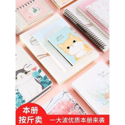 超值笔记本子按斤卖本子套装按斤称文具可爱韩版小清新学生手账本