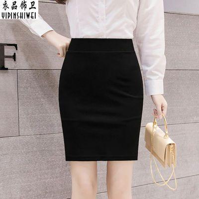夏季2020新款一步裙职业半身裙包臀裙西裙包裙西装裙工装裙女弹力