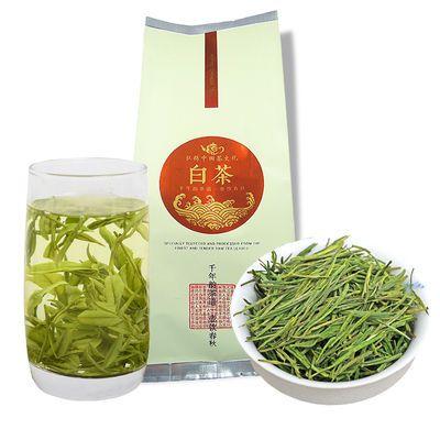 松阳茗茶白茶2020新茶高山雨前珍稀绿茶正宗春茶白茶茶叶袋装250g