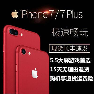 二手苹果7代iPhone7Plus全网通4G正品指纹99新分期5.5寸6sp手机