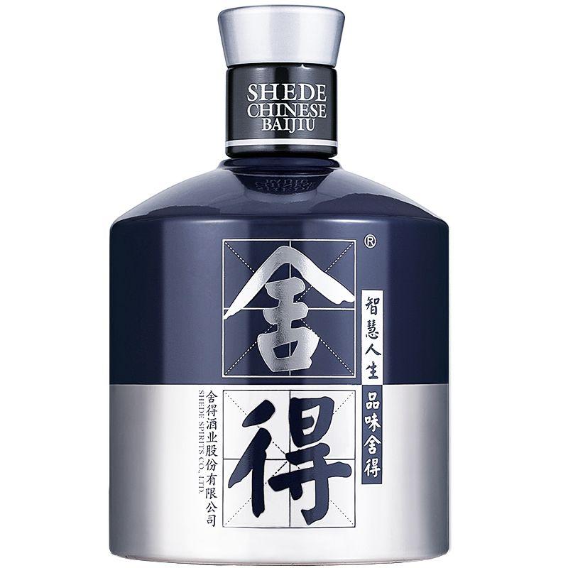 艺术舍得酒52度米兰国际时装周纪念版 浓香型纯粮食白酒500ml*1瓶