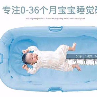 【可放床上车上】电动婴儿床摇篮床婴儿车哄娃神器摇椅宝宝摇摇床