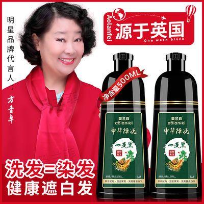 一洗黑染发剂黑色彩色永久染头发颜色正品植物洗发水纯天然染发膏