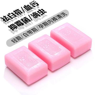 188g内衣皂杀菌女士香皂肥皂婴儿洗衣皂抑菌皂洗内裤去血渍去污渍