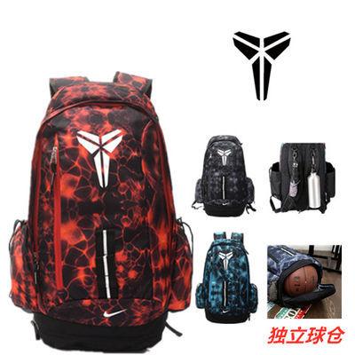 新款中学生女韩版书包男潮流大容量篮球包双肩包情侣校园运动旅行