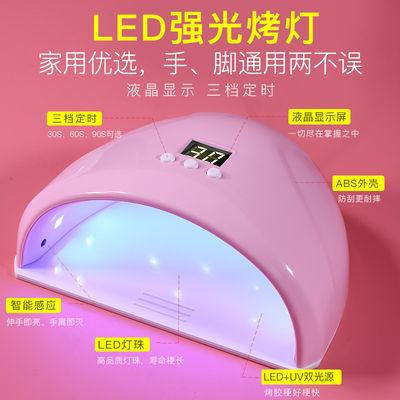 54W美甲光疗机速干家用烘干机做指甲油胶烤灯LED灯烤箱开店美甲灯