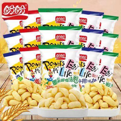 盼盼麦香鸡味块60包/10包薯片大礼包休闲膨化小零食批发大礼包