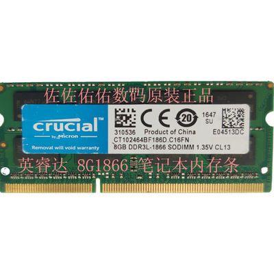 镁光英睿达三代DDR3L 8G 1600笔记本内存条拆机条!