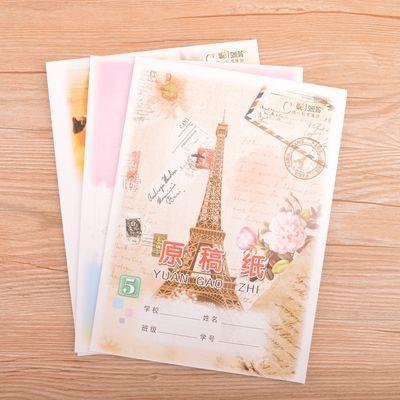 。伟盛彩面原稿纸16K作文纸300格400格500格方格信纸封面作文本包
