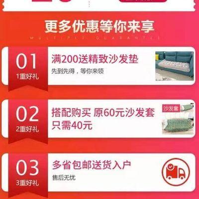 沙发床折叠两用客厅小户型出租房简易多功能双人三人布艺懒人沙发