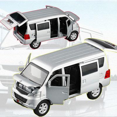 1/32长安之星合金面包车模型仿真金属玩具汽车回力声光小型货车