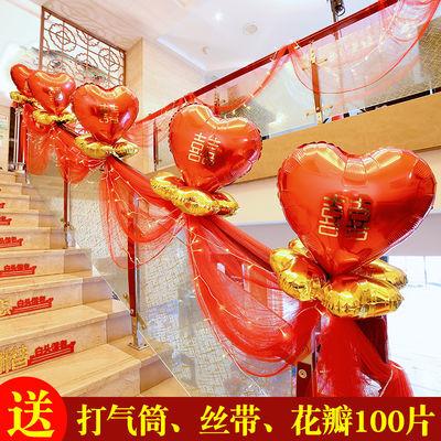 婚房布置用品全套结婚礼楼梯扶手拉花纱幔气球装饰大全婚庆必备品