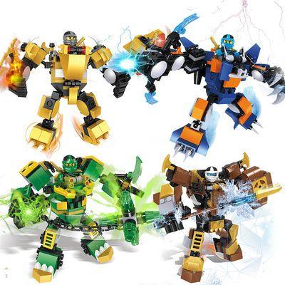 兼5容乐高积木智力开发幻影忍者变形机甲器人仔高达8恐龙玩具男孩
