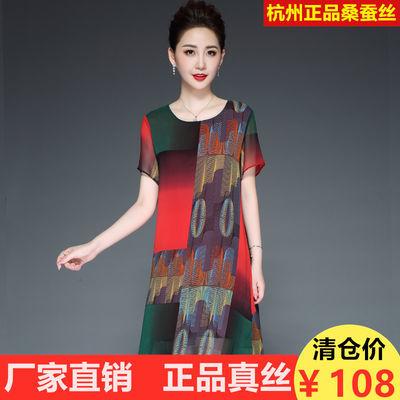 杭州重磅真丝连衣裙2020夏季新款阔太太高档宽松桑蚕丝妈妈装女裙