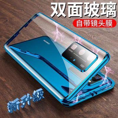 镜头一体华为p40手机壳P40pro双面玻璃5G透明防摔磁吸金属保护套