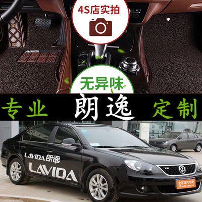 上海大众朗逸2007/2008/2009/2010/2011/2012/2013年2014老款脚垫
