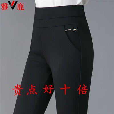 【雅鹿】中年高腰女裤子弹力妈妈裤直筒九分裤休闲中老年长裤春夏