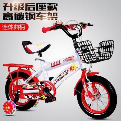 新款儿童自行车3-6-9岁12寸14寸16寸18寸单车男孩女孩童车脚踏车