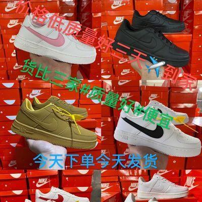 AF1空军一号男女鞋高帮小白鞋aj1低帮情侣板鞋学生春秋季运动鞋男