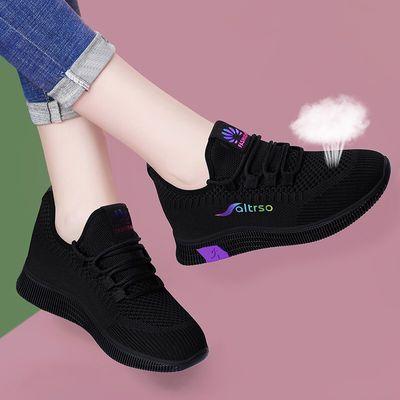 2020新款运动鞋女网鞋春季百搭夏网面透气软底轻便休闲跑步旅游鞋