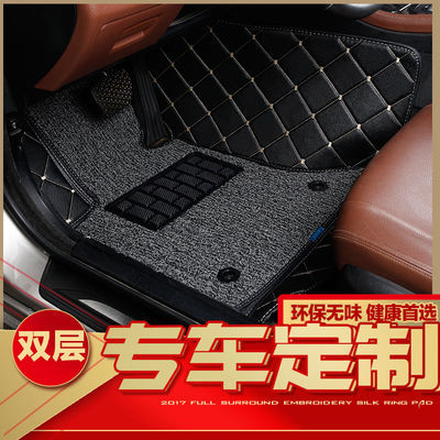 2012/13/16款宝马6系640i/650i双门敞篷轿跑车专用全包围汽车脚垫