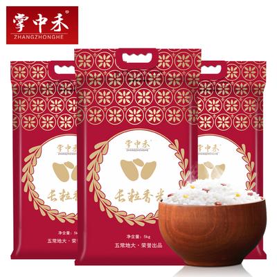 【五常大米】五常长粒香大米20斤东北大米农家新米长粒香米稻花香