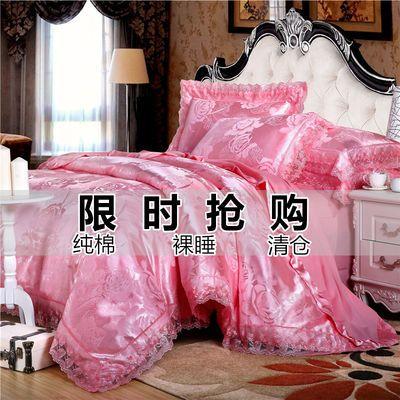 欧式蕾丝提花四件套婚庆全棉床单被套纯棉被单双人床上用品被罩套