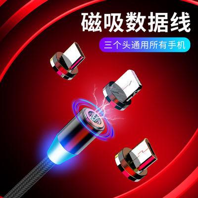 手机磁吸数据线快充充电磁铁磁性磁力oppo安卓苹果6手机x通用vivo