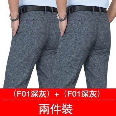 2020爆款 春夏男装长裤薄款中老年人休闲裤子宽松男裤男士西裤爸