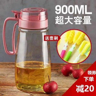 6/900毫升大号无铅玻璃油壶防漏大号厨房油瓶酱油醋欧式家用