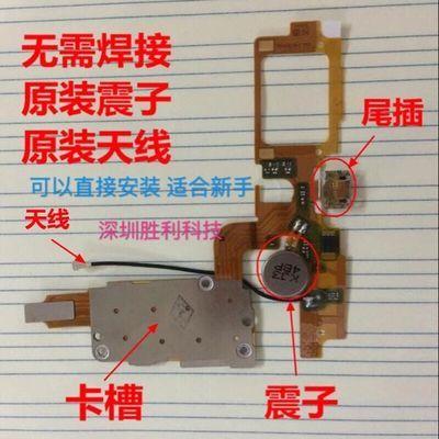 步步高VIVO X5MAX L + V S F 尾插排线 SIM卡槽 送话充电接口小板