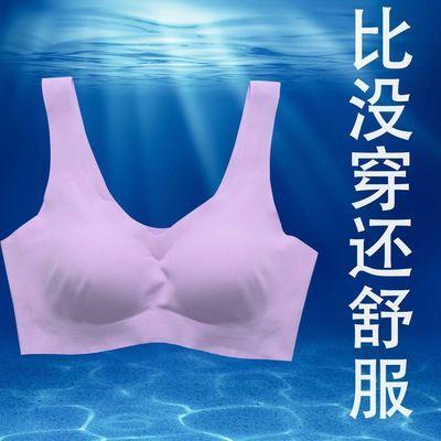 都市丽人日本内衣女无钢圈聚拢胸罩运动薄款大码背心睡眠文胸套装