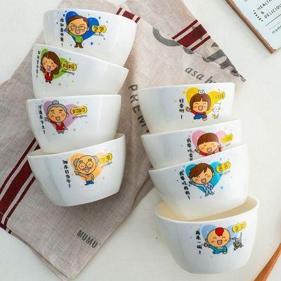 亲子碗家用陶瓷餐具创意个性卡通方形一家人专用区分单个家庭饭碗