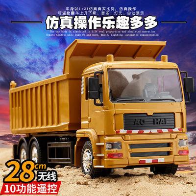 无线遥控汽车自卸车卡车玩具男孩充电电动儿童工程车翻斗车方向盘
